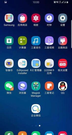 国行港行三星手机note8 N9500 升级 One UI 9.0 并安装xp框架 方法分享