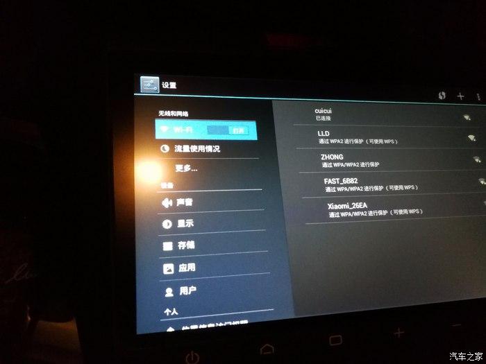 杰德9寸DA屏新版4.5以上新硬件安装手势菜单、小白球,杰德wifi开启方法2017