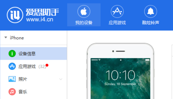 IOS&iPhone使用酸酸乳插件留学上网教程