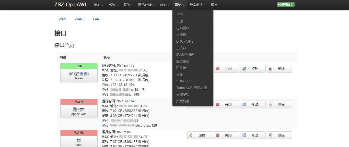 小米路由器R3G编译OpenWrt固件下载 解锁刷固件rom分享(Lean大神源码)众多插件