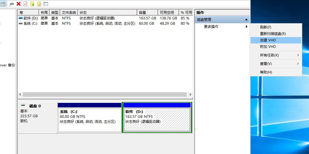 软路由hyper虚拟机 安装无线ap网关-集客AC控制器