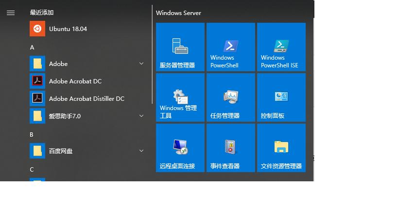 Windows Server2019 Windows 10安装Linux 编译openwrt