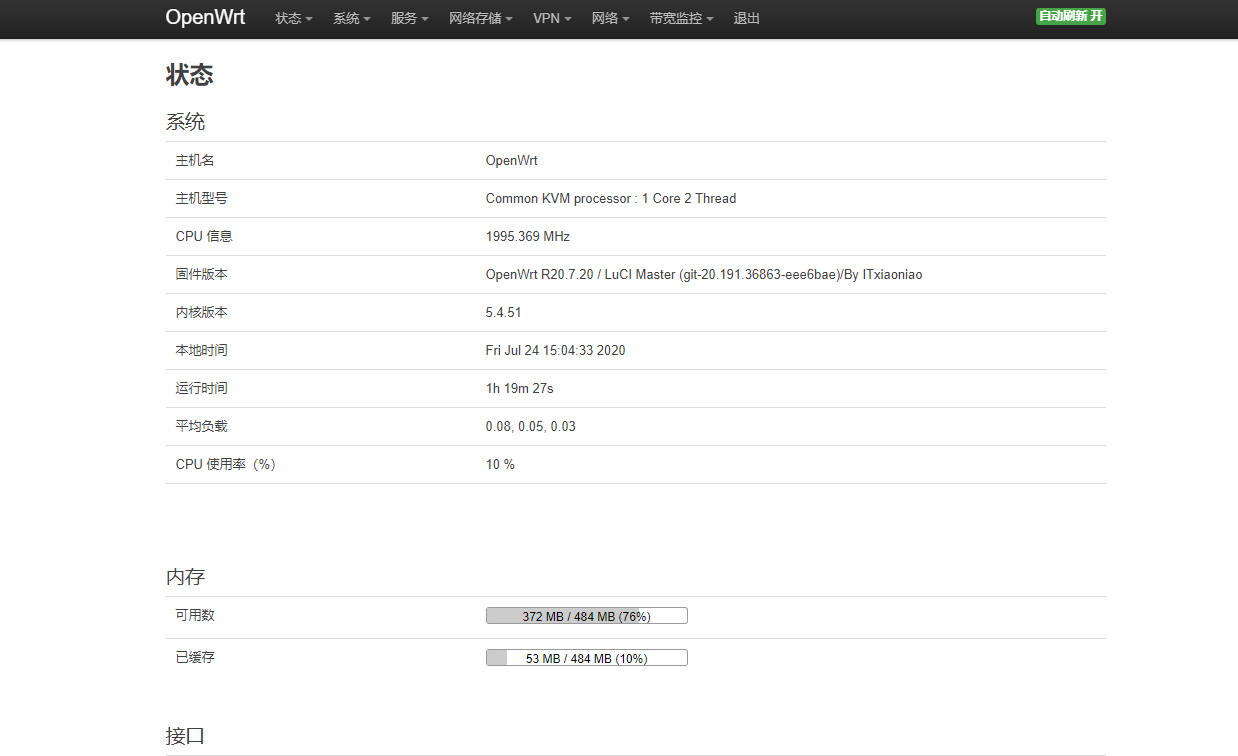 OpenWrt R21.2.1 X86-64软路由 编译 多功能稳定版ipv6/多线多拨/smartdns/酸酸乳/应用过滤/SFE加速