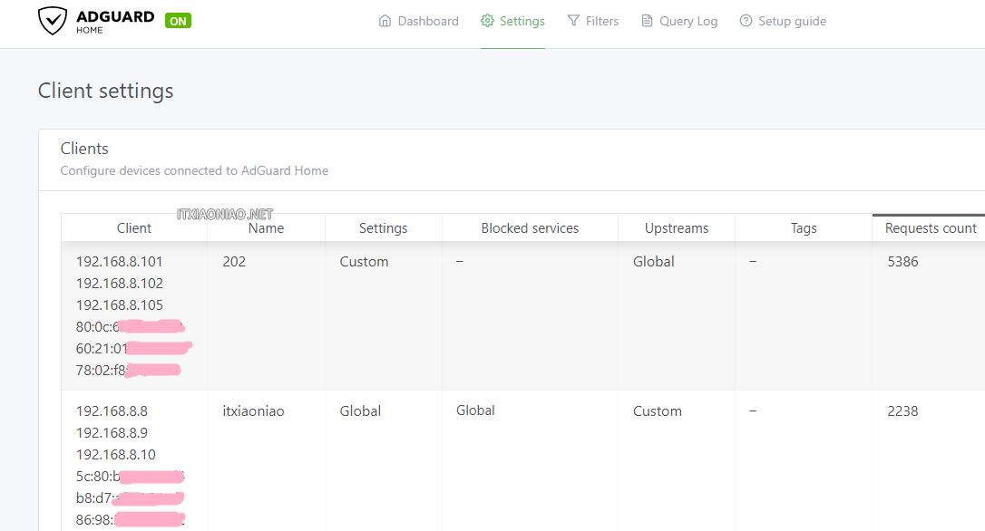 DHCP 爱快openwrt 指定不同的网关 AdGuardHome指定不同的DNS服务器