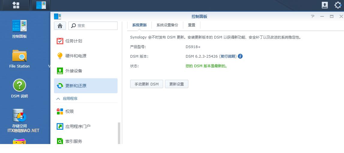 PVE安装群晖如何使用VirtIO网卡 DS3617 DS918 6.2.3带virtio驱动的1.04b引导 驱动包 二合一