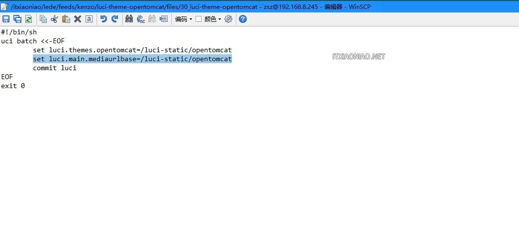 openwrt lede编译时修改默认主题luci-theme