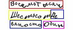 4pda俄罗斯论坛网站注册验证码识别