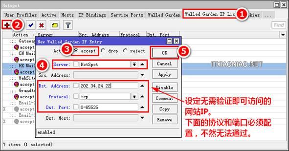 强大的mikrotik ROS Hotspot 服务器的搭建与设定 用于上网认证/收费【转】