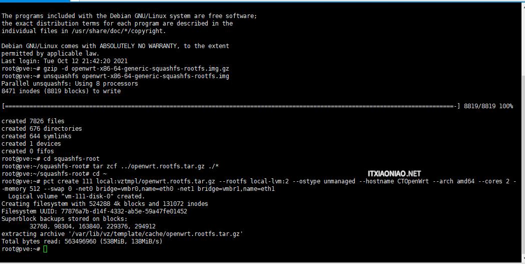 Proxmox VE pve虚拟机LXC容器运行openwrt使用模板创建安装